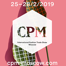 «CPM Collection Première Moscow 2019»